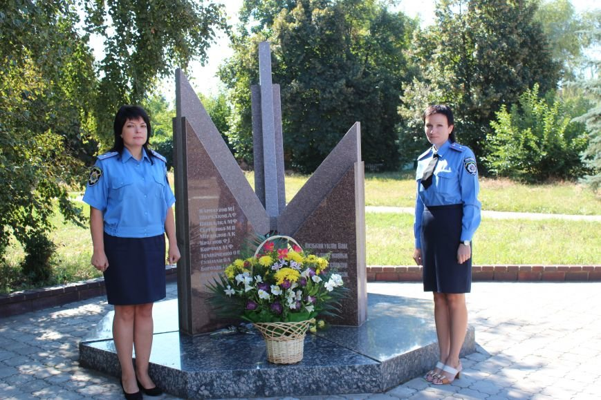 Славянск день памяти 1