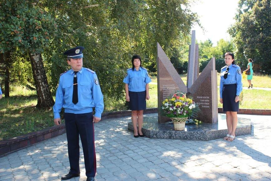 Славянск день памяти 4