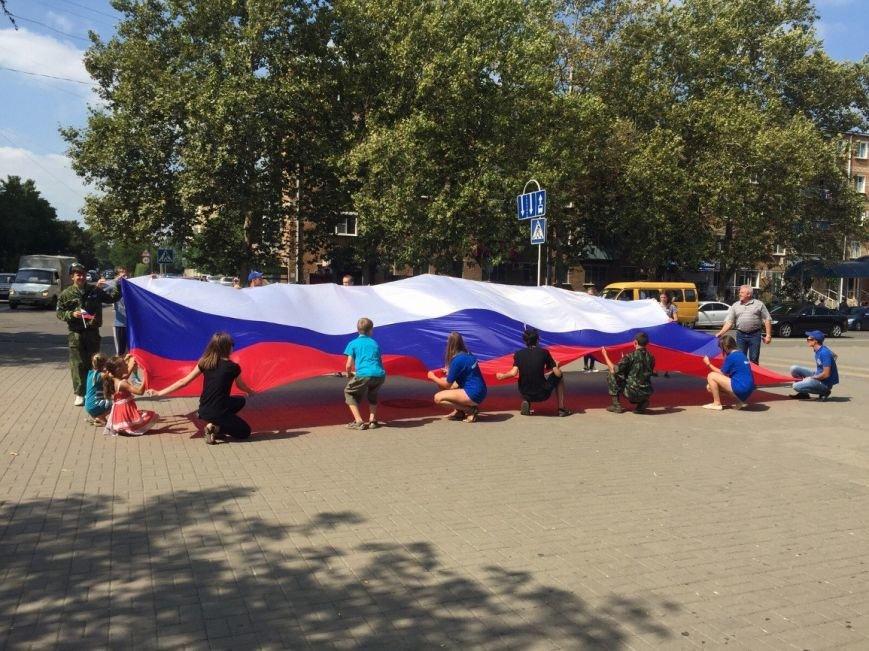 Наш флаг-наша гордость! (фото) - фото 1
