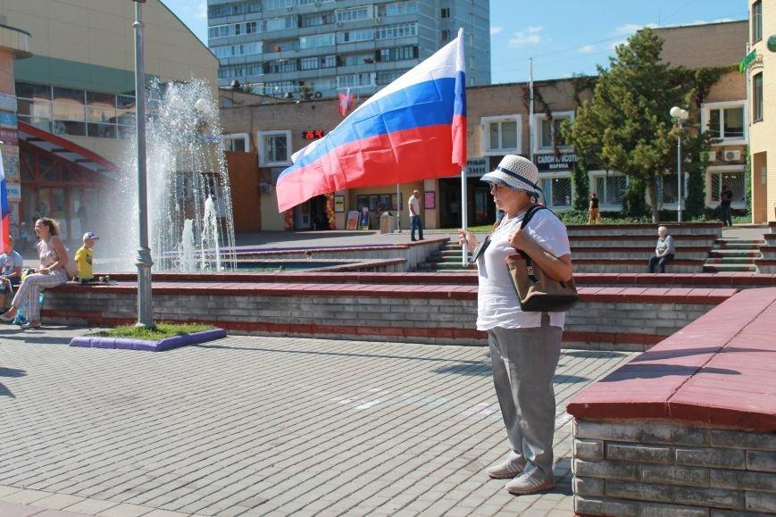В ТиНАО в Троицке состоялся спринт в честь Дня Государственного флага РФ (ФОТО) (фото) - фото 1