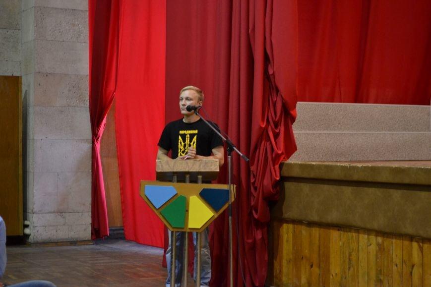 Днепродзержинская общественность обсудила переименование города, фото-5