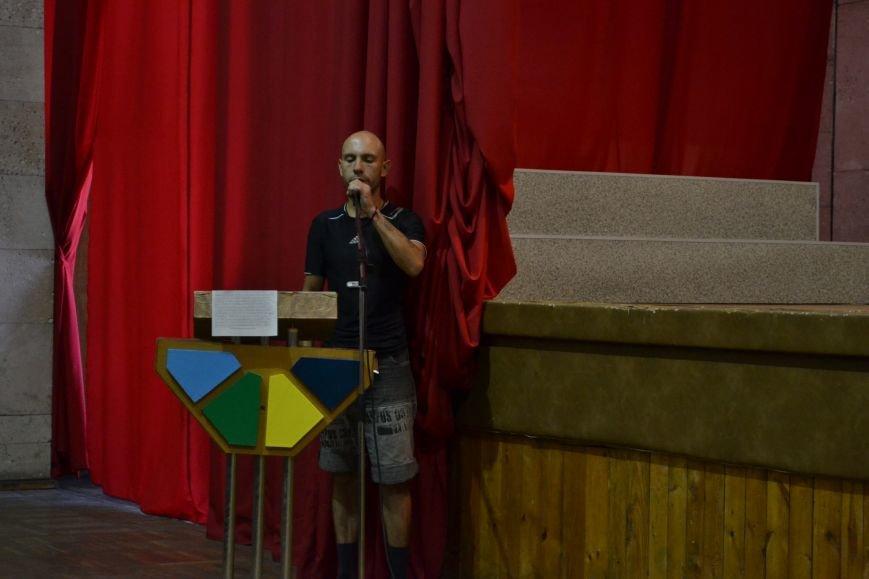 Днепродзержинская общественность обсудила переименование города, фото-6