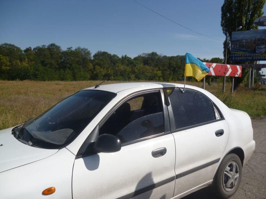 Предупрежден - значит вооружен: водители Красноармейска получили информацию о мероприятиях к праздникам и национальную символику (фото) - фото 6