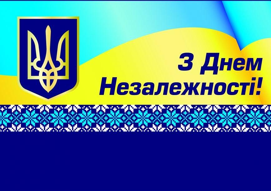 блок_день независимости