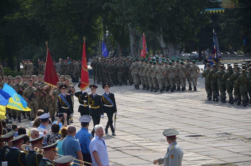 В Мариуполе празднуют День государственного флага (ФОТОРЕПОРТАЖ+ВИДЕО), фото-6