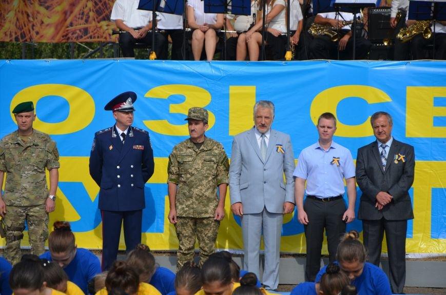В Мариуполе празднуют День государственного флага (ФОТОРЕПОРТАЖ+ВИДЕО), фото-48