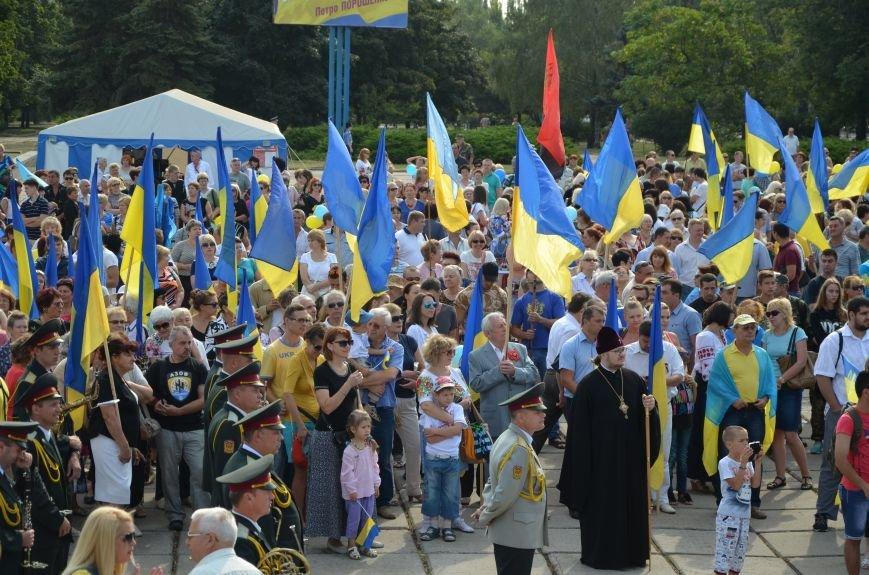 В Мариуполе празднуют День государственного флага (ФОТОРЕПОРТАЖ+ВИДЕО), фото-57