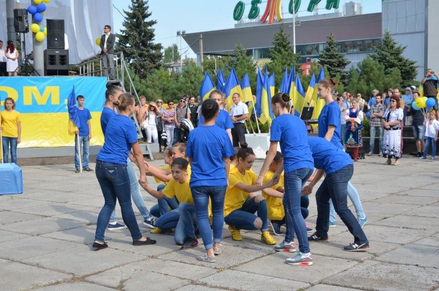 В Мариуполе празднуют День государственного флага (ФОТОРЕПОРТАЖ+ВИДЕО), фото-51