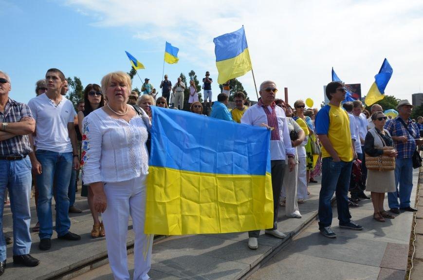 В Мариуполе празднуют День государственного флага (ФОТОРЕПОРТАЖ+ВИДЕО), фото-34