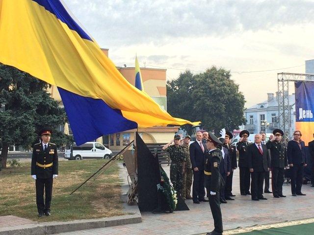 На Рівненщині відзначають День Державного Прапора України (фото) - фото 1
