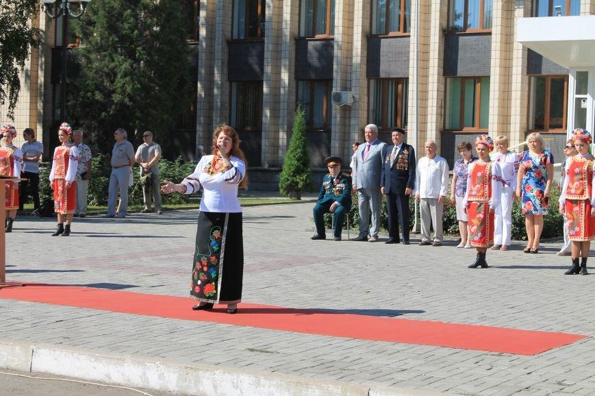 В Артемовске отметили День Государственного Флага, фото-8