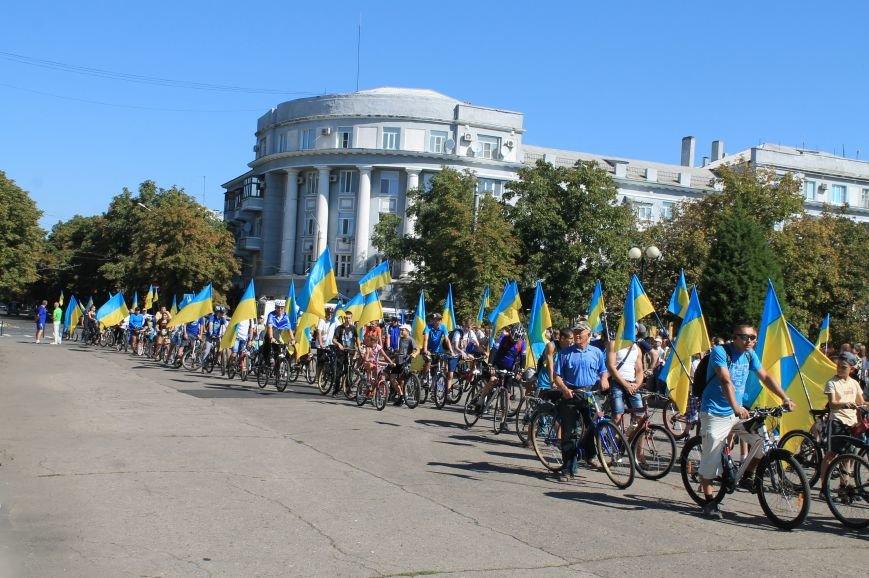В Артемовске отметили День Государственного Флага, фото-5