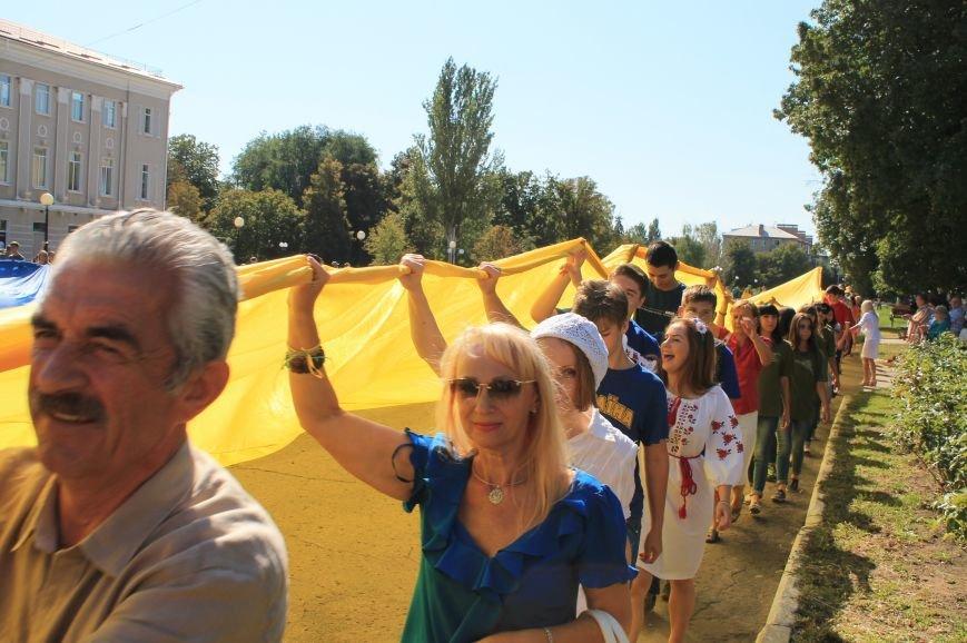 В Артемовске отметили День Государственного Флага, фото-3