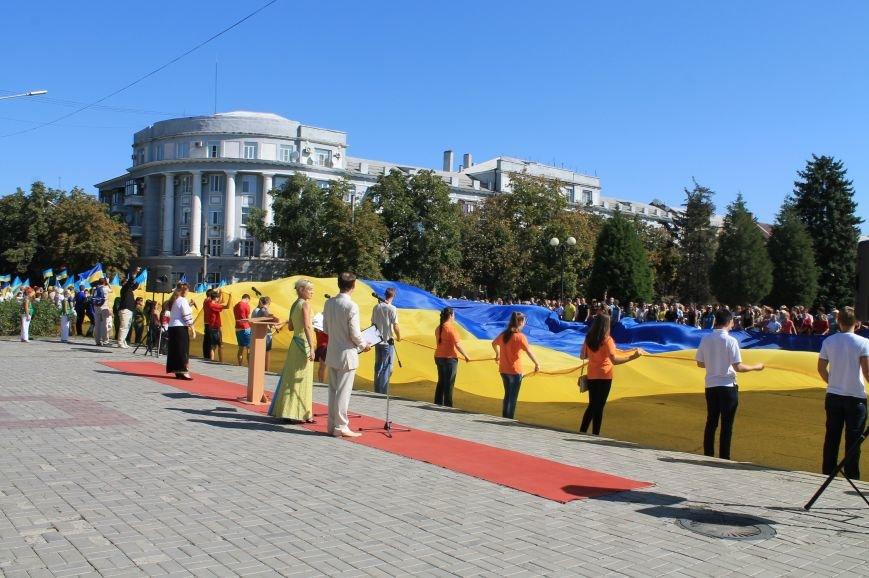 В Артемовске отметили День Государственного Флага, фото-4