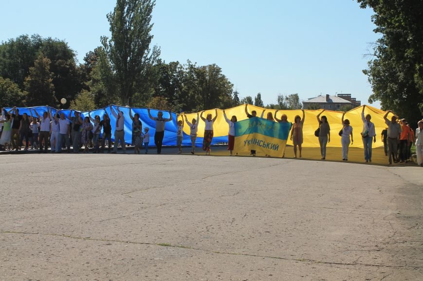 В Артемовске отметили День Государственного Флага, фото-2