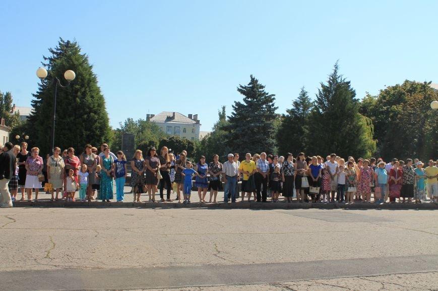 В Артемовске отметили День Государственного Флага, фото-9