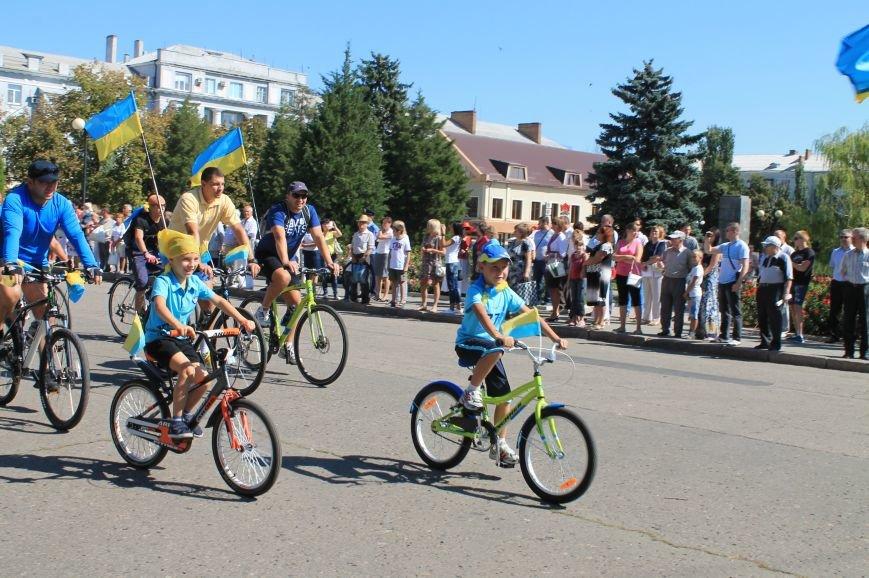 В Артемовске отметили День Государственного Флага, фото-7