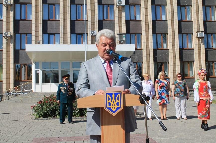 В Артемовске отметили День Государственного Флага, фото-1