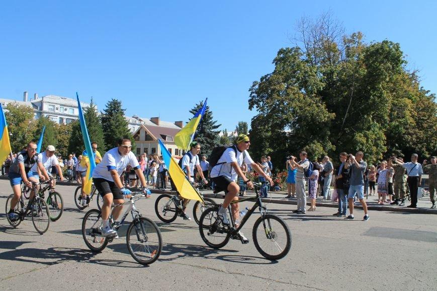 В Артемовске отметили День Государственного Флага, фото-6