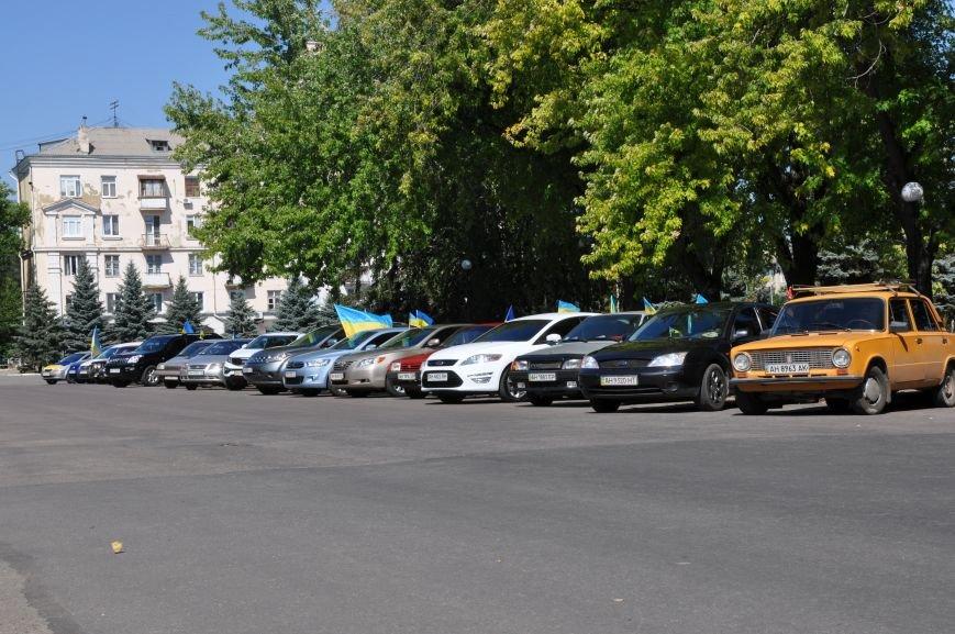 В Краматорске состоялся автопробег честь Дня независимости, фото-1