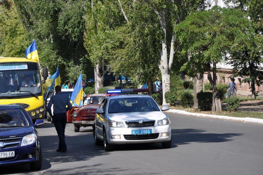 В Краматорске состоялся автопробег честь Дня независимости, фото-3