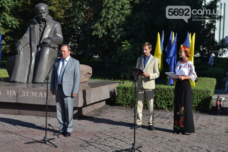 Днепродзержинск отметил День Независимости и День флага Украины, фото-3
