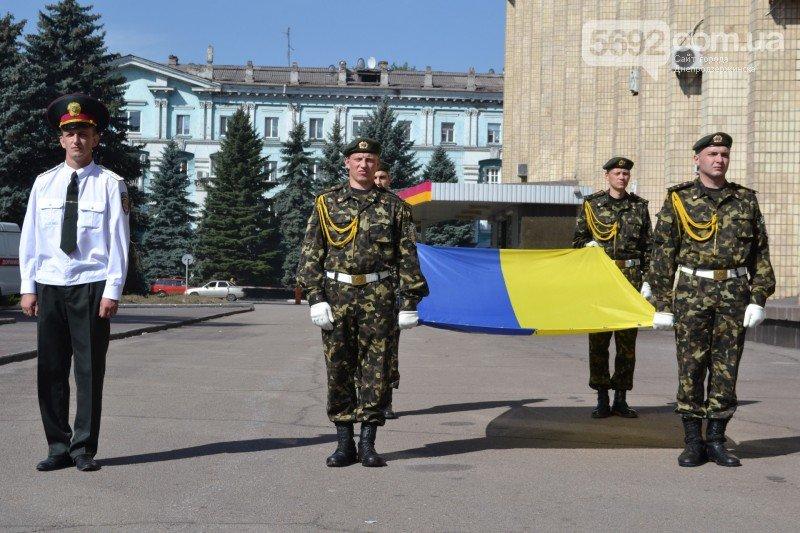 Днепродзержинск отметил День Независимости и День флага Украины, фото-11