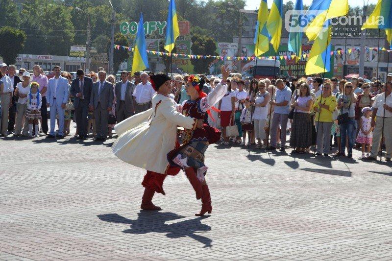 Днепродзержинск отметил День Независимости и День флага Украины, фото-19