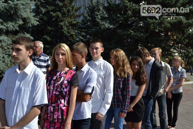 Днепродзержинск отметил День Независимости и День флага Украины, фото-15