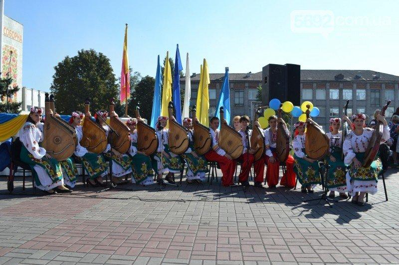 Днепродзержинск отметил День Независимости и День флага Украины, фото-7