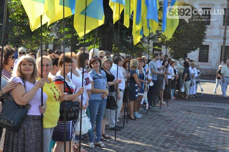 Днепродзержинск отметил День Независимости и День флага Украины, фото-1