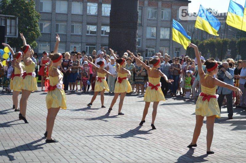Днепродзержинск отметил День Независимости и День флага Украины, фото-9