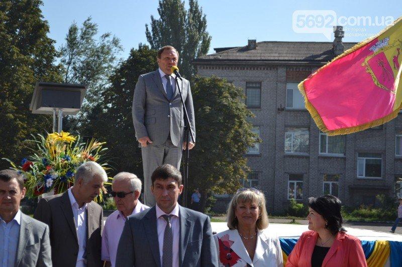 Днепродзержинск отметил День Независимости и День флага Украины, фото-14