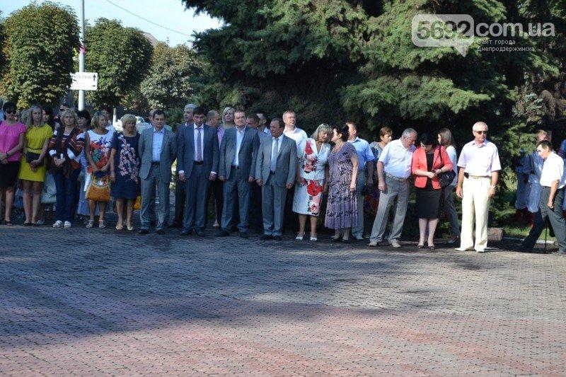 Днепродзержинск отметил День Независимости и День флага Украины, фото-5