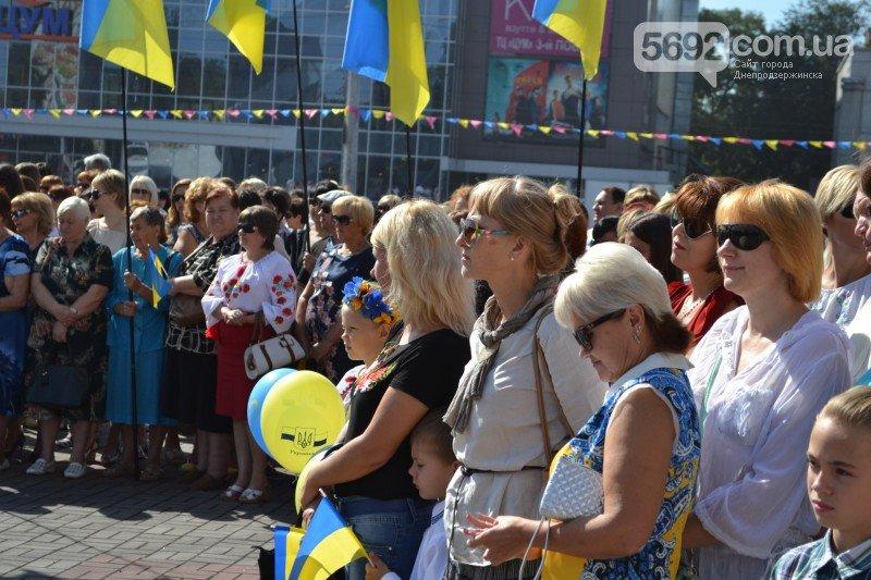 Днепродзержинск отметил День Независимости и День флага Украины, фото-12