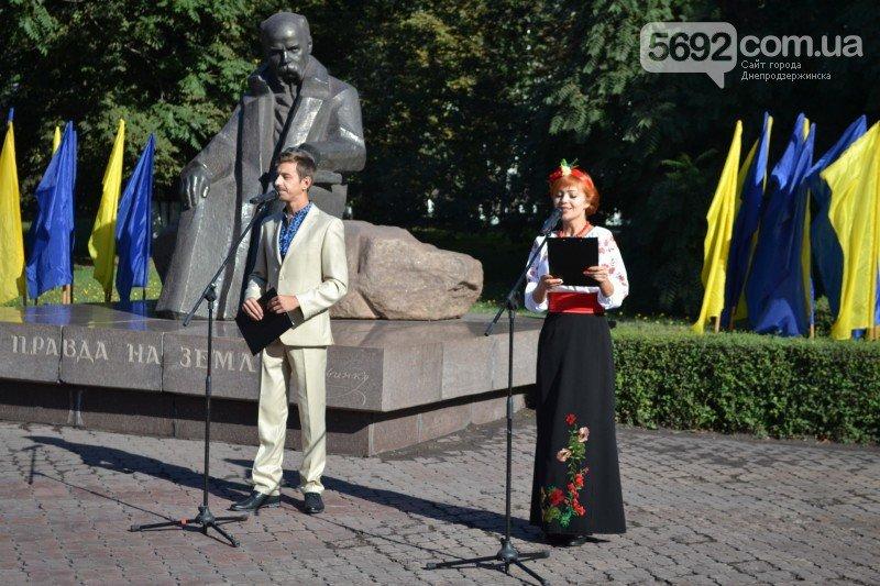 Днепродзержинск отметил День Независимости и День флага Украины, фото-2