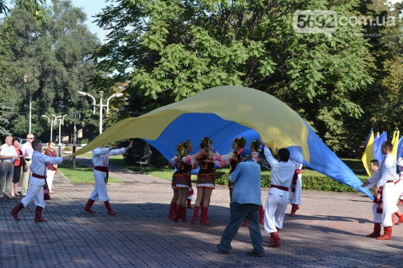 Днепродзержинск отметил День Независимости и День флага Украины, фото-6