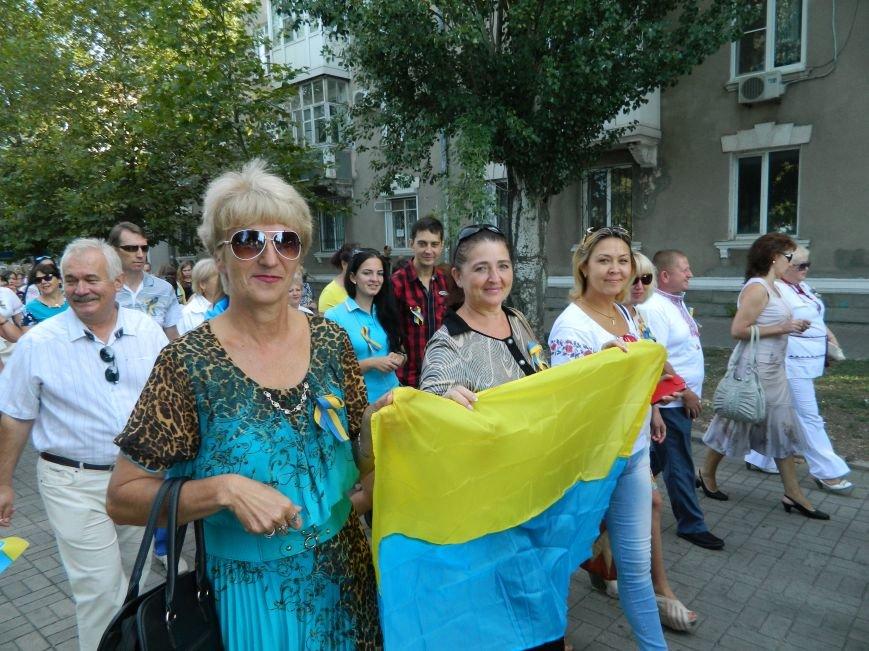 Бердянцы отметили День Государственного флага (фото) - фото 5