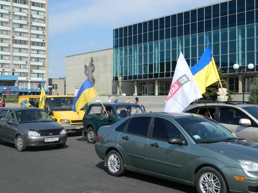 В Бердянске состоялось два автомайдана (фото) - фото 1