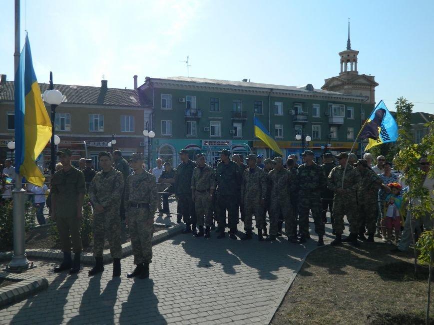 Бердянцы отметили День Государственного флага (фото) - фото 13