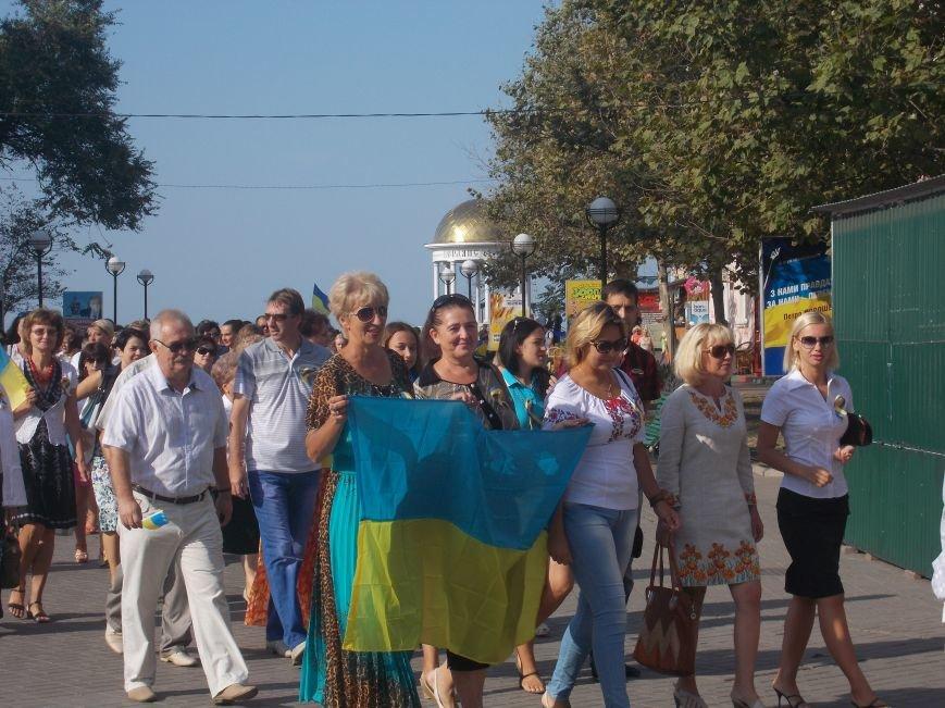 Бердянцы отметили День Государственного флага (фото) - фото 9