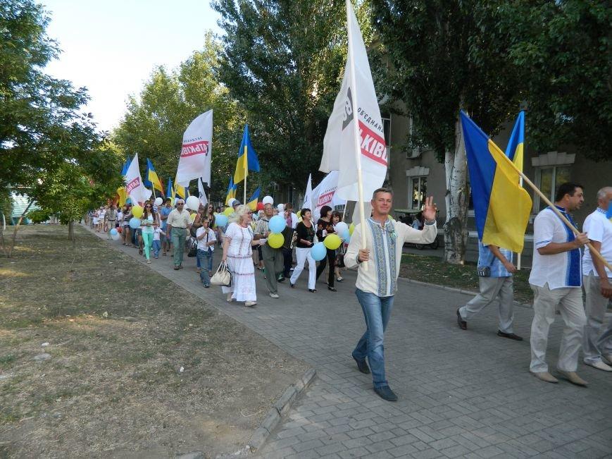 Бердянцы отметили День Государственного флага (фото) - фото 8