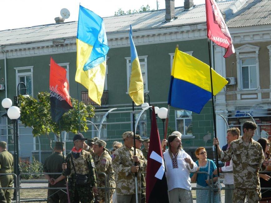 Бердянцы отметили День Государственного флага (фото) - фото 12