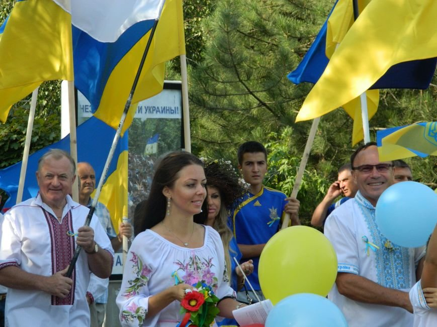 Бердянцы отметили День Государственного флага (фото) - фото 10