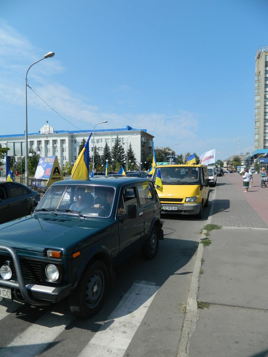 В Бердянске состоялось два автомайдана (фото) - фото 5