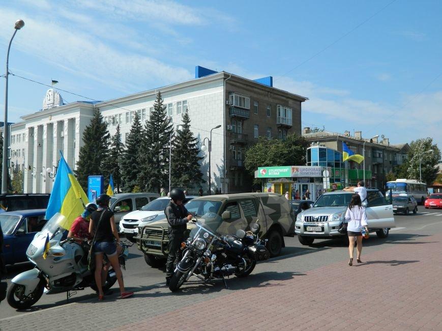В Бердянске состоялось два автомайдана (фото) - фото 2
