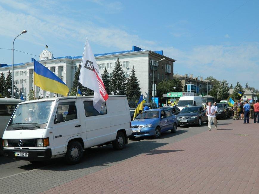 В Бердянске состоялось два автомайдана (фото) - фото 4