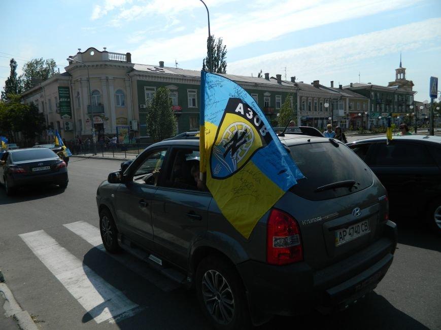 В Бердянске состоялось два автомайдана (фото) - фото 8