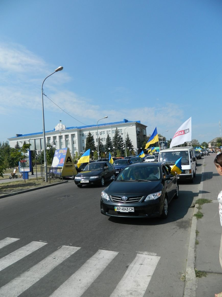 В Бердянске состоялось два автомайдана (фото) - фото 6