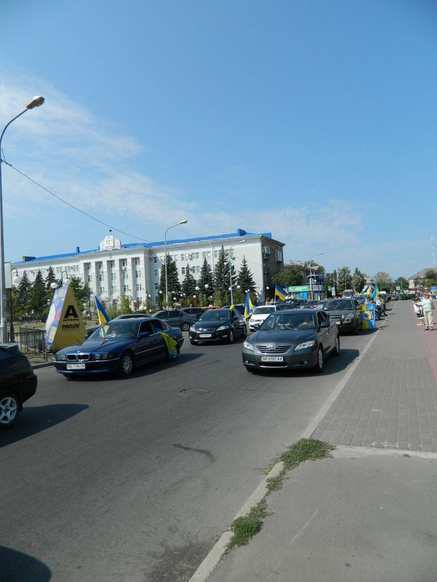 В Бердянске состоялось два автомайдана (фото) - фото 7